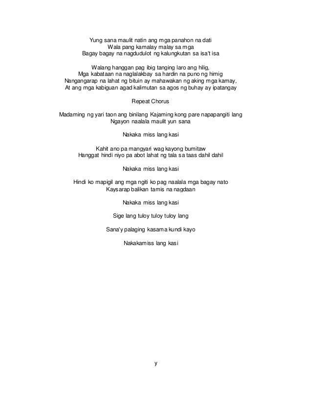 Talaga naman lyrics