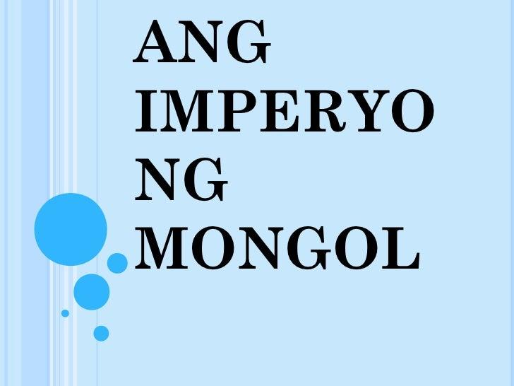 ANGIMPERYONGMONGOL