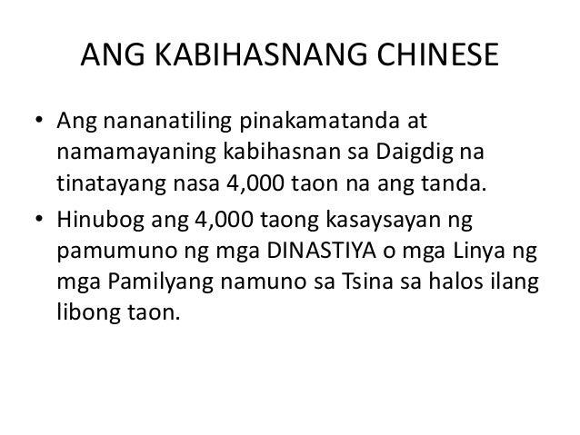 Ang kabihasnang tsino Slide 2