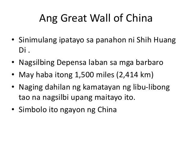 Ano ang dating pangalan ng china
