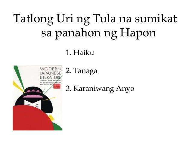 Lupang tinubuan by narciso reyes