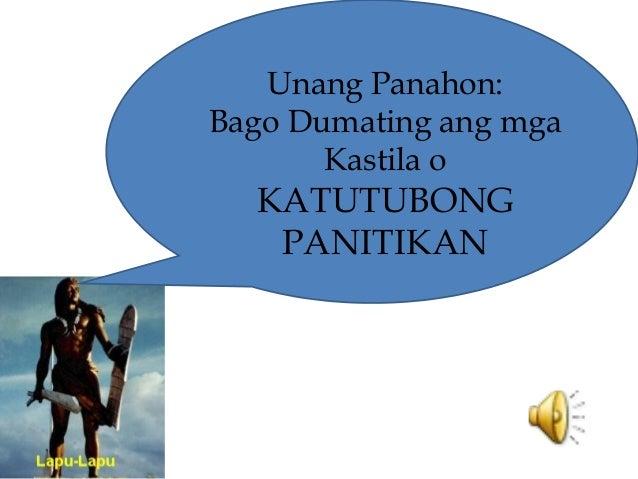 2 KMC KaBAYAN MIGRANTS COMMUNITY AUGUST 2014