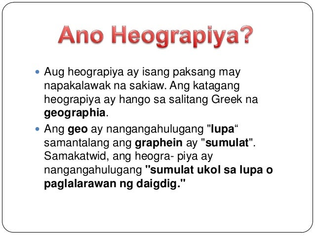 Ano Ang Kahulugan Ng Heograpiya At Kontinente