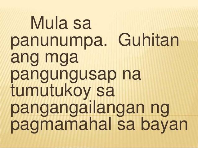 pagmamahal sa bayan essay Balikan natin ang mga ehemplong ipinakita ng ating mga bayani sa mga buhay  nilang puno ng tapat na paglilingkod at maalab na pagmamahal sa bayan.