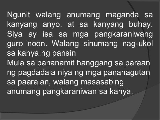 ang maniningil ni epifanio matute Pinagdududahan ang 'di-pagpanig ng artikulong ito  epifanio g matute:  tulad ng kilalang kuwento ni mabuti, .
