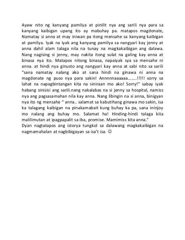 Ang Matalik na Magkaibigan