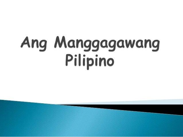    Buhay at sandigan ng industriya Paggawa – ito ay paggamit ng lakas, talino at kakakyahan ng tao upang makatulong sa p...