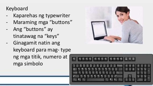 ano ang kompyuter games Alam nyo siguro kung ano ang tawag sa larong ito, kung saan ang taya ay nakasandal sa isang haligi o pader at nakapikit,  kompyuter games ang mga laro ngayon.