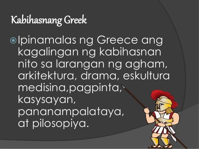 Ang Mga Naiambag ng Greece sa Kasalukuyan Slide 2