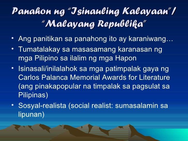 panahon ng hapon tula panitikan Pampanitikan tulad ng mga karunungang bayan, tula, dula at maikling kuwento  na lumaganap sa panahon ng katutubo, espanol at hapon upang maunawaan.
