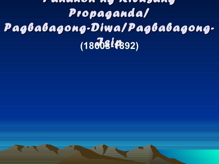 panahon ng propaganda What you didn't know: pro-marcos propaganda too hip for its own good   ngayon, kung maayos talaga nung panahon ni marcos, bakit.