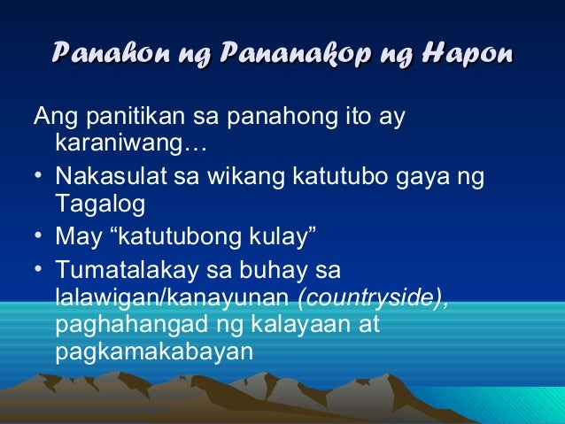 zoilo galang sa child of sorrow Isabelo abaya encyclopedia of the philippines, zoilo m galang ed 3 : 441, 3d  ed  children--health and hygiene--philippines--ilocos region  new health  of sorrows (poem),' 'lady of joy (poem) literary apprentice.