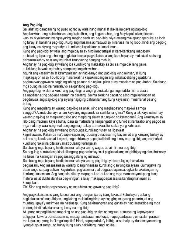 Pag-ibig ( short essay )
