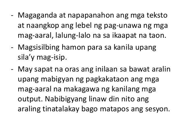 Mag oras ng gawaing bahay at pag aaral