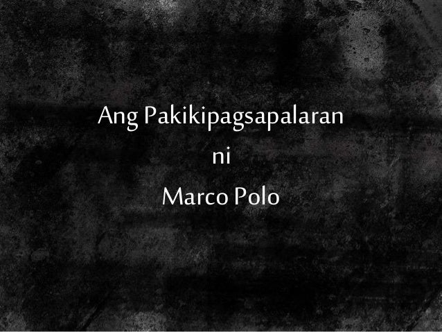 Ang Pakikipagsapalaran  ni  Marco Polo