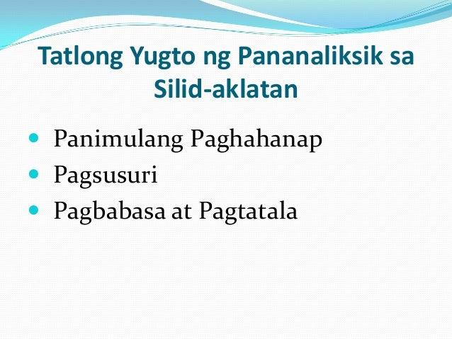 """paksa ng pagsusuri sa negosyo Naiisa-isa ang mga paraan sa pagpaplano ng isang negosyo vi paksa: """"tropang swak,"""" part 1  b analysis (pagsusuri) 1 sa palagay ninyo alin sa mga pangkat na ."""
