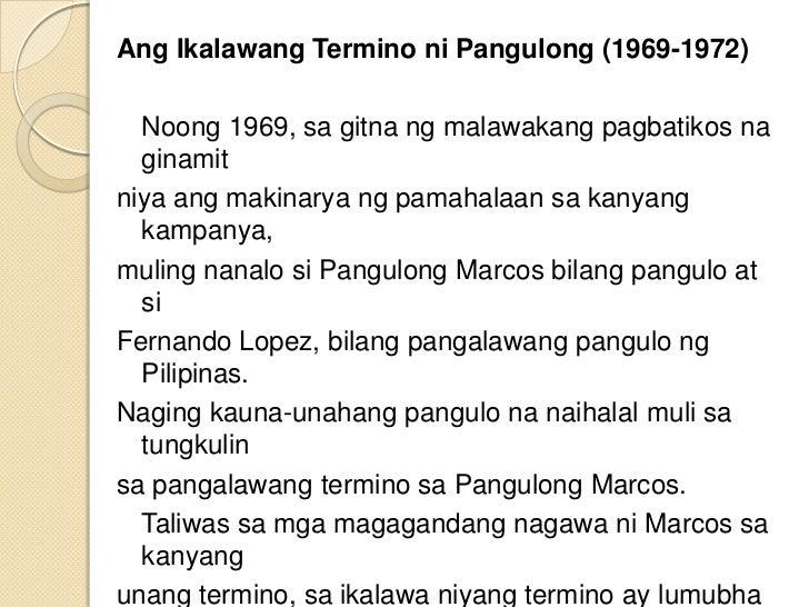 Ano ang mga hookup pangalan ng pilipinas