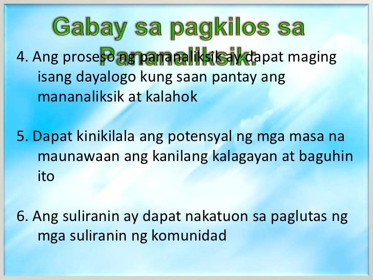 pamamaraan ng pananaliksik Matatanggap ang karagdagang kaalaman sa pamamagitan ng pagpapatunay ng  mga panukala (teoriya) o mga pamamaraan (o sistema), at sa pagsubok sa.