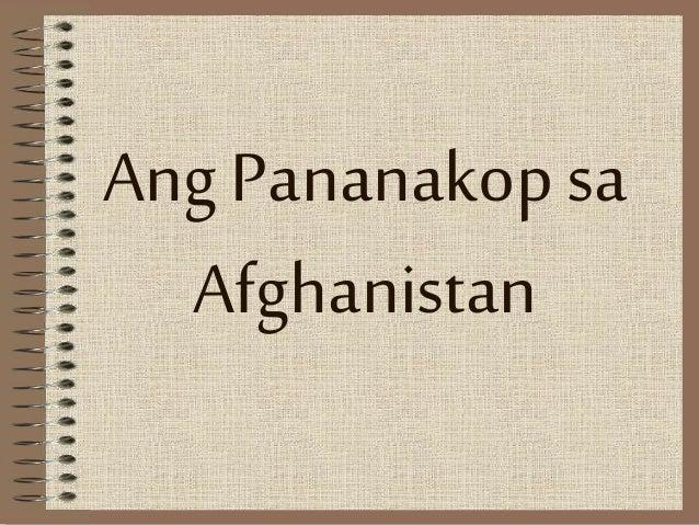 Ang Pananakopsa Afghanistan
