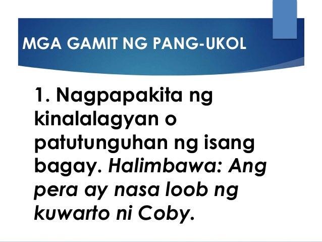mahabang talumpati Ang blog na ito ay naglalaman ng mga tagalog na sanaysay na may uri na pormal o di-pormal mangyaring makipag-ugnayan sa sumulat sa pamamagitan ng pag-iiwan ng mensahe kung nais ninyong gamitin ang mga sanaysay sa filipino.