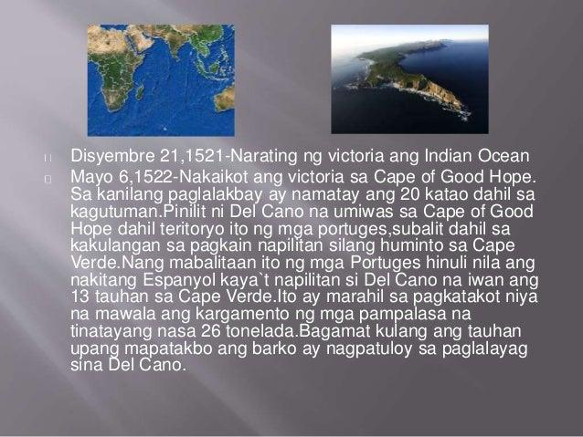 Pagdating ni magellan sa pulo ng homonhon philippines