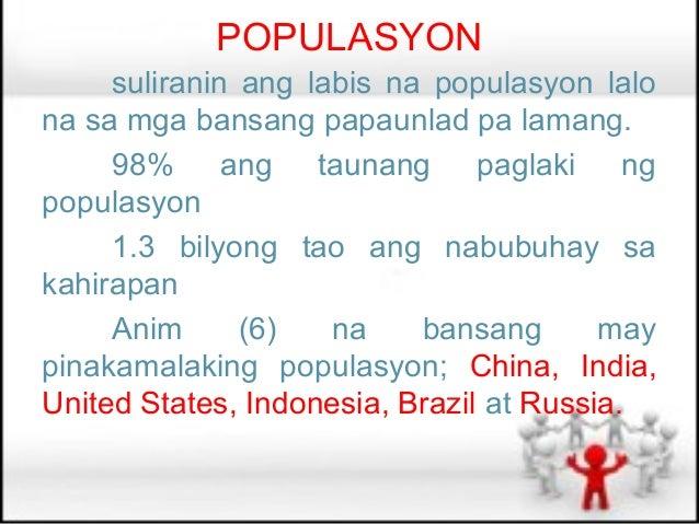 PAGLAKI NG POPULASYON SA PILIPINAS