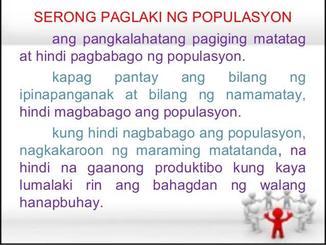 panimula ng populasyon Factors sa epekto ng populasyon at akademikong performans gaya ng pasilidad, instraktor, iskedyul, awtput at partisipasyon ang panimula layunin sa pag-aaral.