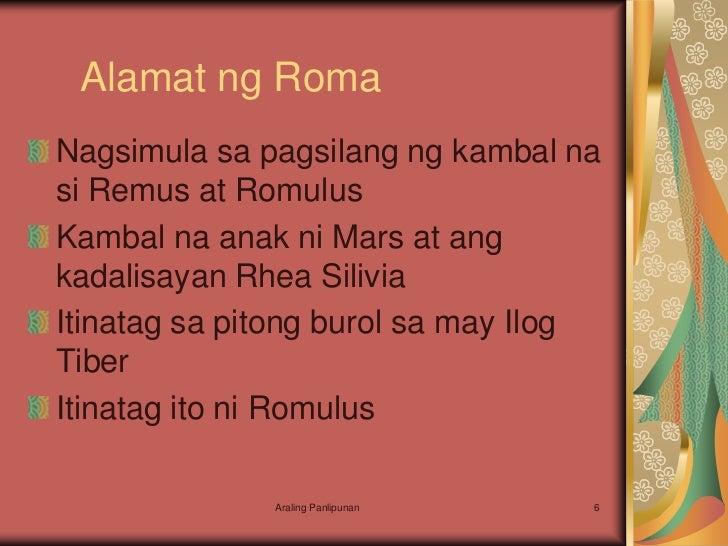 remus rome