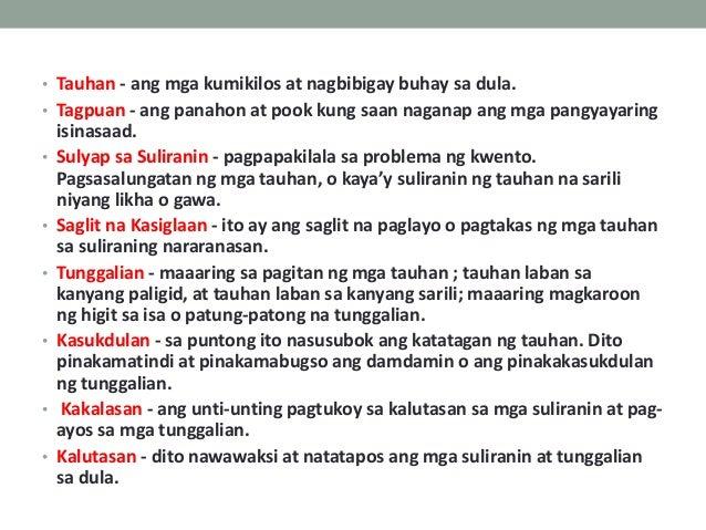 komedya dula Dula dulaan tungkol sa pamilyang pilipino noong unang panahon pagpapakilala sa pamilya mga halimbawa bayaning hindi pamilyar sa pilipinas.
