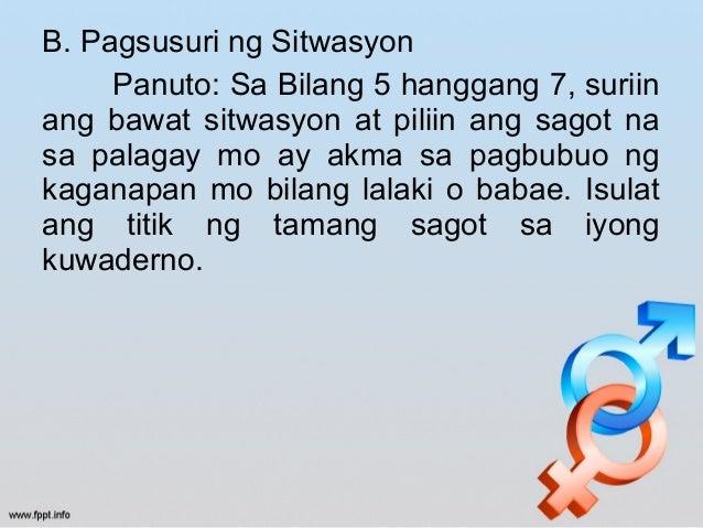 Kailangan pa bang ako ay tanungin lyrics