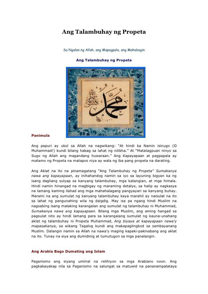 Ang Talambuhay ng Propeta                  Sa Ngalan ng Allah, ang Mapagpala, ang Mahabagin                         Ang Ta...