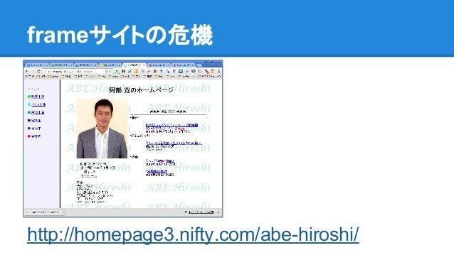 frame䝃䜲䝖䛾༴ᶵ  http://homepage3.nifty.com/abe-hiroshi/