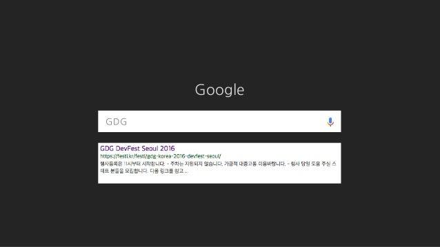 Google GDG