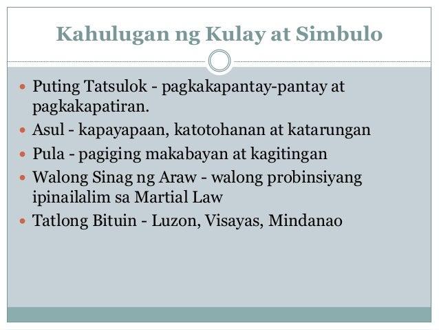 mga dating bandila ng pilipinas kahulugan