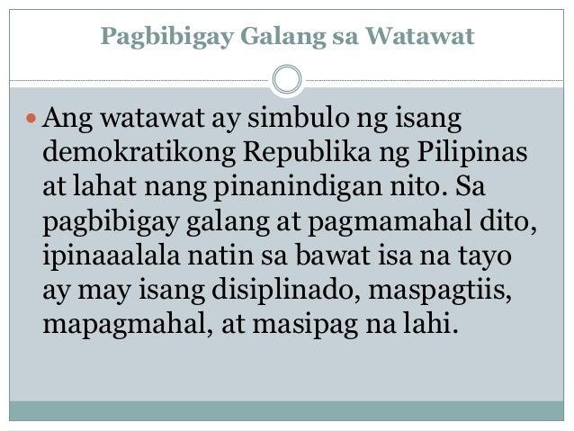 Simbolo ng watawat ng pilipinas tagalog