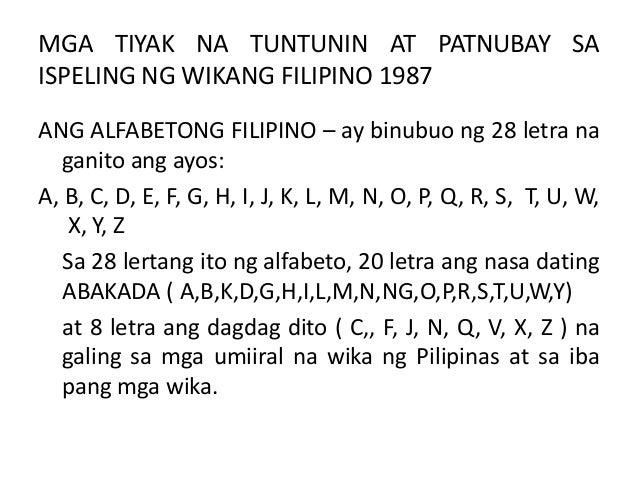 Dating abakada ng pilipino 9