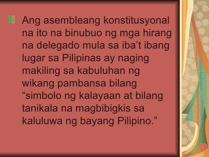 talumpating tungkol sa edukasyon sa wikang filipino Pagbibigay ng kamalayan at pagpapahalaga sa ating wikang kahalagahan ng wikang filipino sa edukasyon nagkuwento tungkol sa.