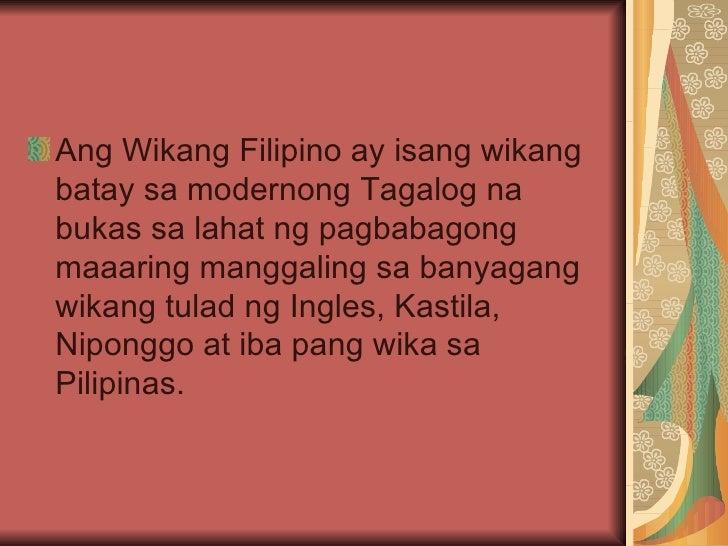 ano ang filipino