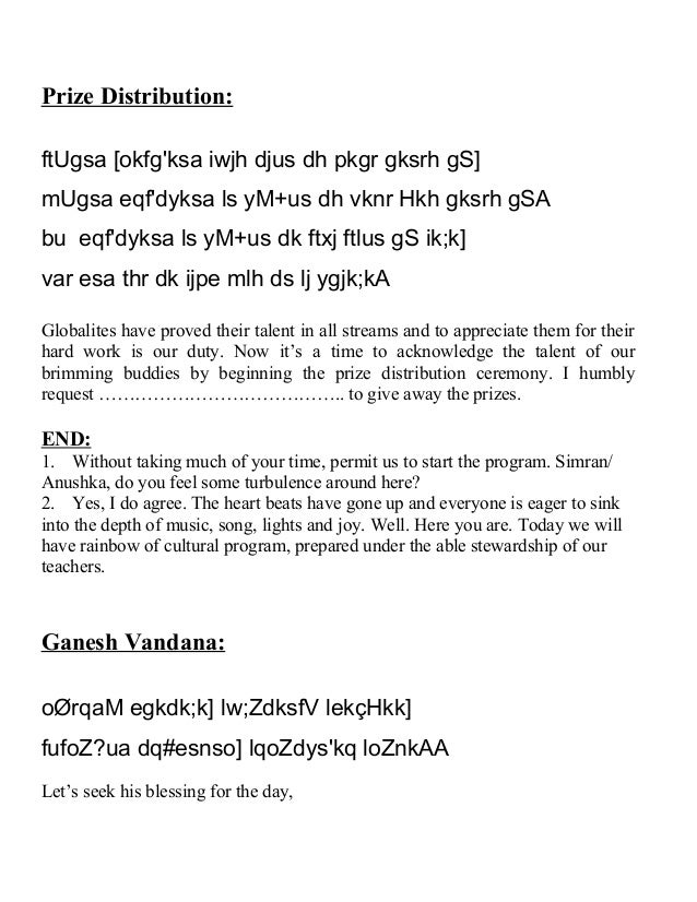 Anhoring Script For Annual Function