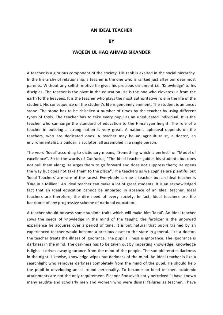 The An Ideal Student Short Essay fanggaofeng