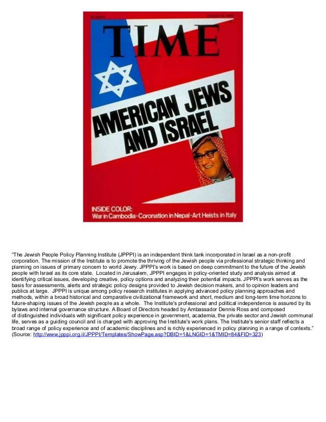 the american israeli relationship past and future calendars