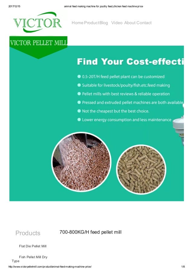 Chicken Feed Pellet Machineanimal Feed Making Machine