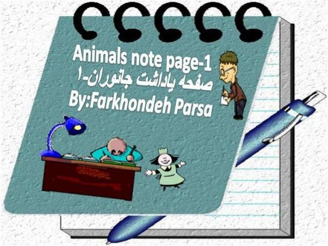 Animals notepage-1-2