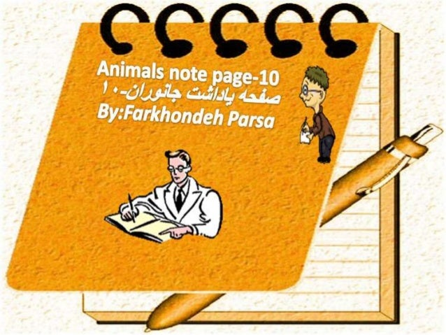 Animals notepage-10