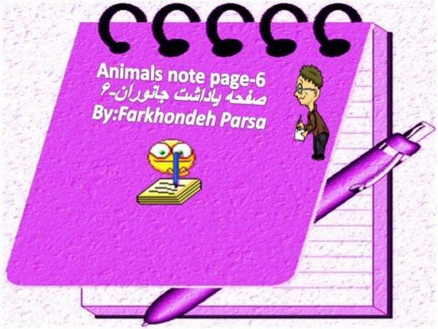 Animals notepage-6-7