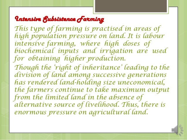 Agricultue essays
