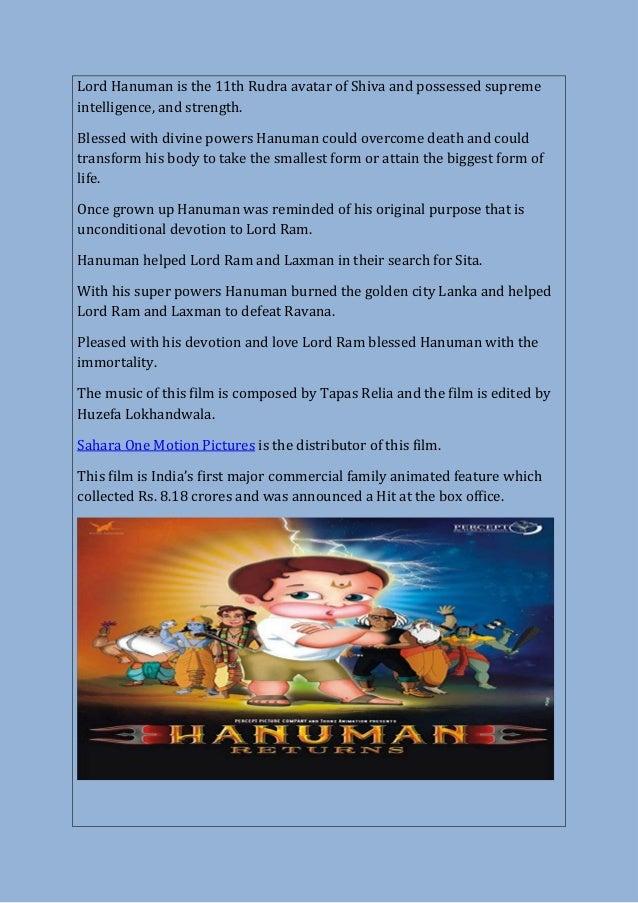 Animated Movie Depicts Hanumans Life – Meta Morphoz