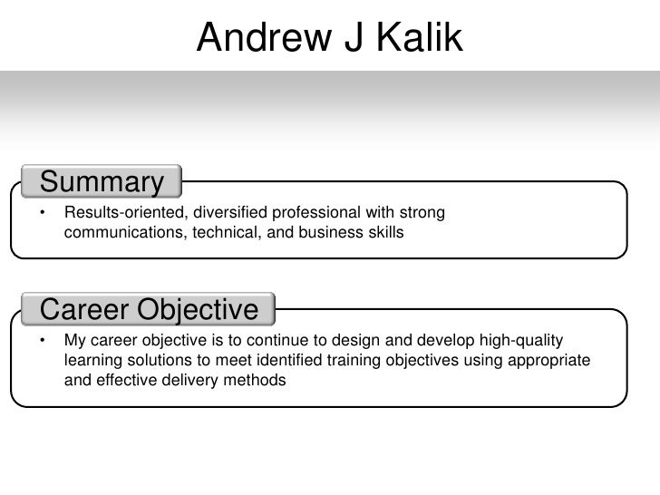what are my career objectives