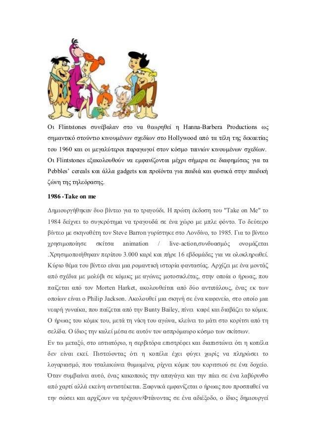 Ναρούτο πορνό κόμικ Αγγλικά