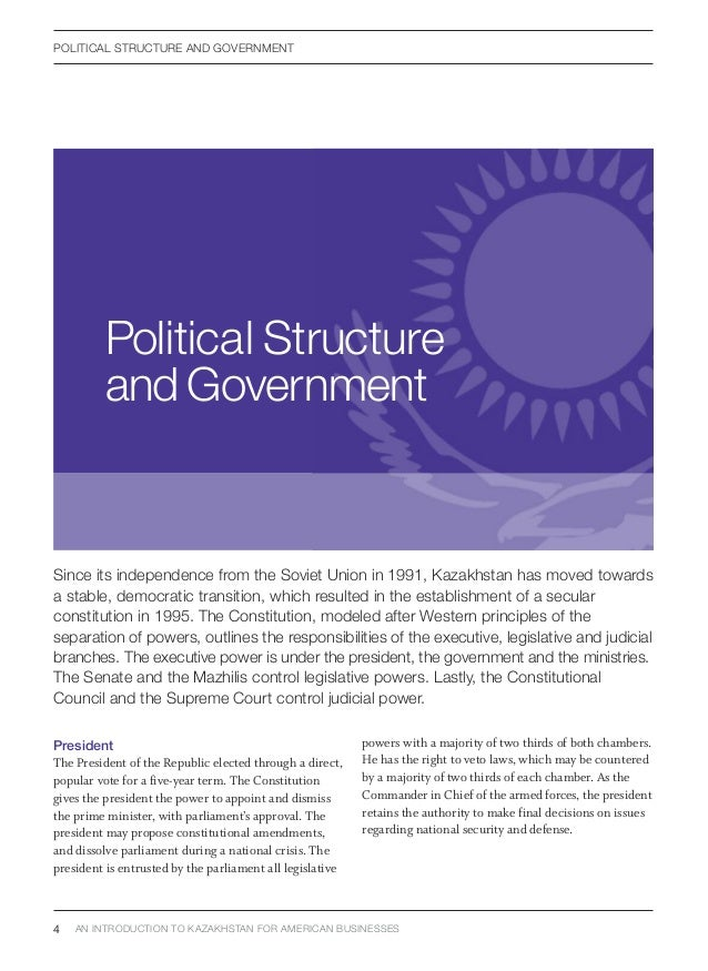 an introduction to the analysis of american politics in transition American politics,  from pols un1201 introduction to american government and politics or pols  analysis and statistics for political science.